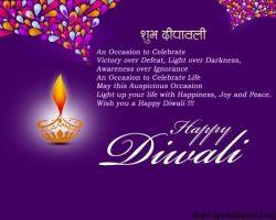Diwali-poster